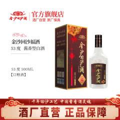 53度 贵州金沙回沙酒 福酒 酱香型 500ml单瓶