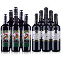 法国茉莉花波尔多干红葡萄酒750ml*6+法国法圣古堡圣威骑士干红葡萄酒750ml*6