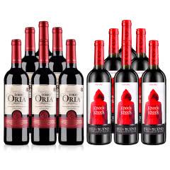 西班牙奥兰小红帽干红葡萄酒750ml*6+西班牙欧瑞安红标DO级干红葡萄酒750ml*6