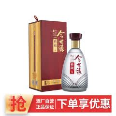 【厂家自营】 42度典藏5白酒单瓶婚宴喜酒节日送礼