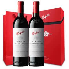 奔富407双支礼盒澳洲原瓶进口红酒(Penfolds)bin407红葡萄酒750ml*2