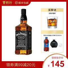 40°杰克丹尼调配型威士忌700ml