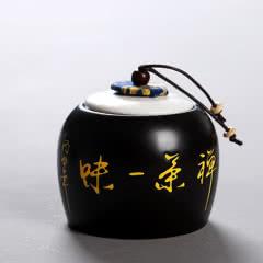 紫砂茶叶罐小陶瓷罐存茶罐装茶叶盒茶叶包装盒茶具家用密封精美罐茶盒