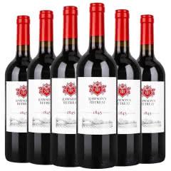 澳洲整箱红酒澳大利亚奔富洛神山庄1845设拉子赤霞珠干红葡萄酒750ml(6瓶装)