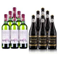 法国AOP勆迪干红葡萄酒750ml*6+法国麦莱尔白葡萄酒750ml*6