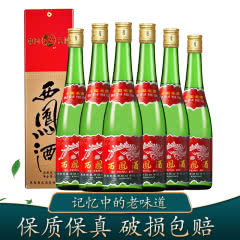 55°陕西 西凤酒 高脖绿瓶盒装西凤 凤香型 口粮酒500ml*6瓶 (拆箱发货)