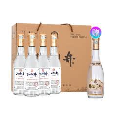【酒厂直营】扳倒井 52度白酒 1号样酒  浓香型 500ml*4瓶 整箱装