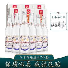 53°山西汾酒 复古版杏花村 清香型白酒 475ml*6瓶