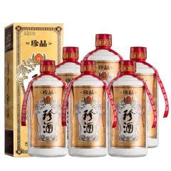 53°珍酒 珍品 酱香型白酒500ml*6【整箱】
