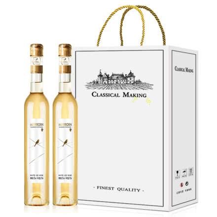 【包邮】布朗夫人夏诺冰白葡萄酒375ml*2