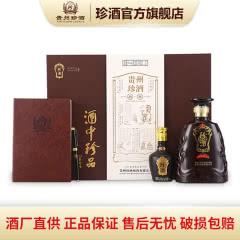 53°珍酒故事礼盒 贵州酱香型白酒500ml+100ml礼盒装