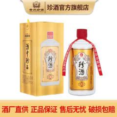 53°珍酒金珍五易地茅台 贵州珍酒 酱香型白酒 固态纯粮酒500ml单瓶