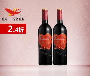 干红葡萄酒 莫泊桑 挚爱一生