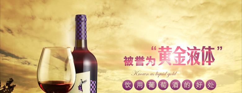 【通天葡萄酒】法国酒仙网法莱雅酒堡至尊美乐干红酒