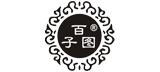 鸿吉郎(百子图)