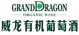 威龙葡萄酒旗舰店