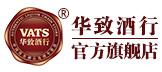 华致酒行官方旗舰店