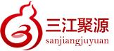三江聚源酒类精品店