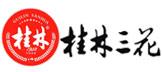 桂林三花酒精品店