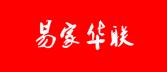 易家华联酒类精品店