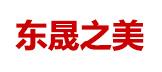 东晟之美官方旗舰店