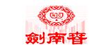 剑南春官方旗舰店
