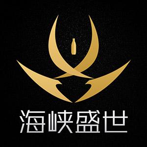 台湾金门大顺酒厂精品店