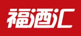 福酒汇官方旗舰店