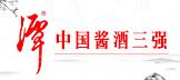 潭酒官方旗舰店