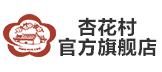 杏花村官方旗舰店