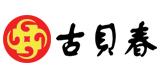 古贝春官方旗舰店