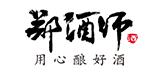 郑酒师官方旗舰店