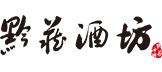 黔藏酒坊精品店