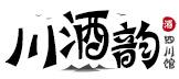 四川馆酒韵店