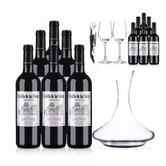 西班牙整箱红酒(原瓶进口)莫拉斯城堡干红葡萄酒750ml(12瓶)装+醒酒器*1+酒杯*2+酒刀*1
