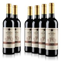 法国菈维干红葡萄酒750ml(6瓶装)