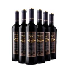 香格里拉大藏秘9°铂金版青稞干红葡萄酒(6瓶装)