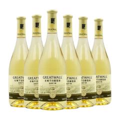 长城优选莎当妮干白葡萄酒750ml(6瓶装)