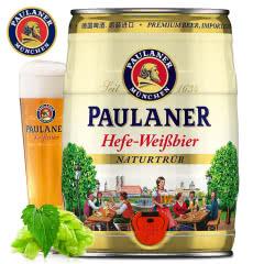 德国进口保拉纳啤酒柏龙小麦啤酒白啤酒5L桶装