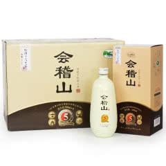 绍兴黄酒 会稽山五年陈典藏整箱花雕酒 礼盒装500ml*6瓶
