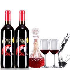 澳洲原瓶进口皇冠鹦鹉.红金刚西拉干红葡萄酒送醒酒器酒具套装750ML*2