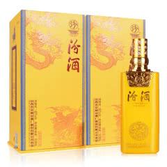 42° 汾酒 帝王黄汾酒 518ml(2盒装)