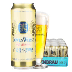 德国进口啤酒慕尼黑卢云堡狮牌小麦白啤酒整箱500ML(24听装)