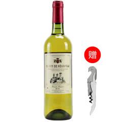 法国红酒法国(原瓶进口)男爵干白葡萄酒单支750ml