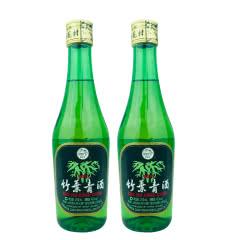 老酒 45º竹叶青酒250ml (2瓶装) 2008年