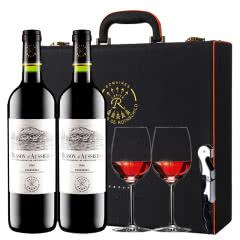 拉菲红酒 拉菲官方正品原瓶进口奥希耶徽纹干红葡萄酒红酒礼盒装750ml*2