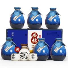 【送酒具】绍兴安稳黄酒二十年花雕王礼盒整箱装500mlx6坛糯米老酒月子酒媲美女儿红