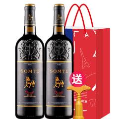 法国原酒进口红酒索姆特赤霞珠干红葡萄酒雕花重型瓶750ml(双支礼袋)