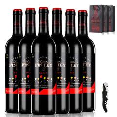 甜型葡萄酒黛西赤霞珠半干甜红葡萄酒750ml*6