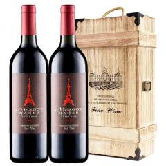 甜型红酒葡萄酒名峪精选甜红葡萄酒750ml*2(木质礼盒)